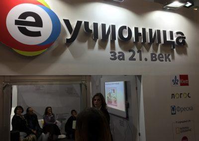 Beograd_2018 (32)
